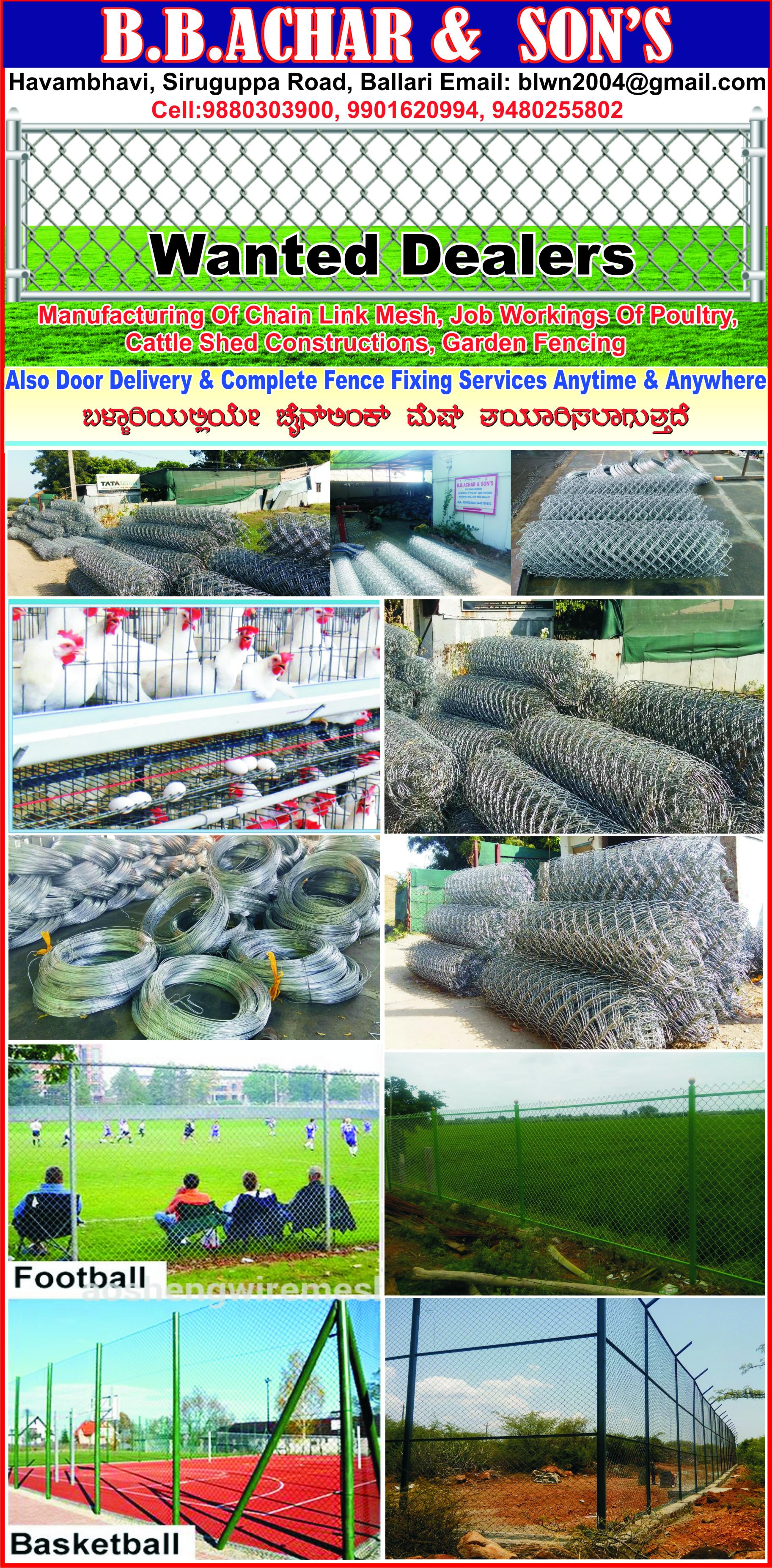 Chain Link Mesh Manufacturers in Ballari