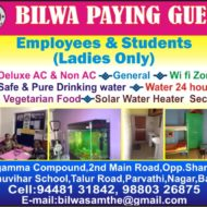 Paying Guest In Bellary