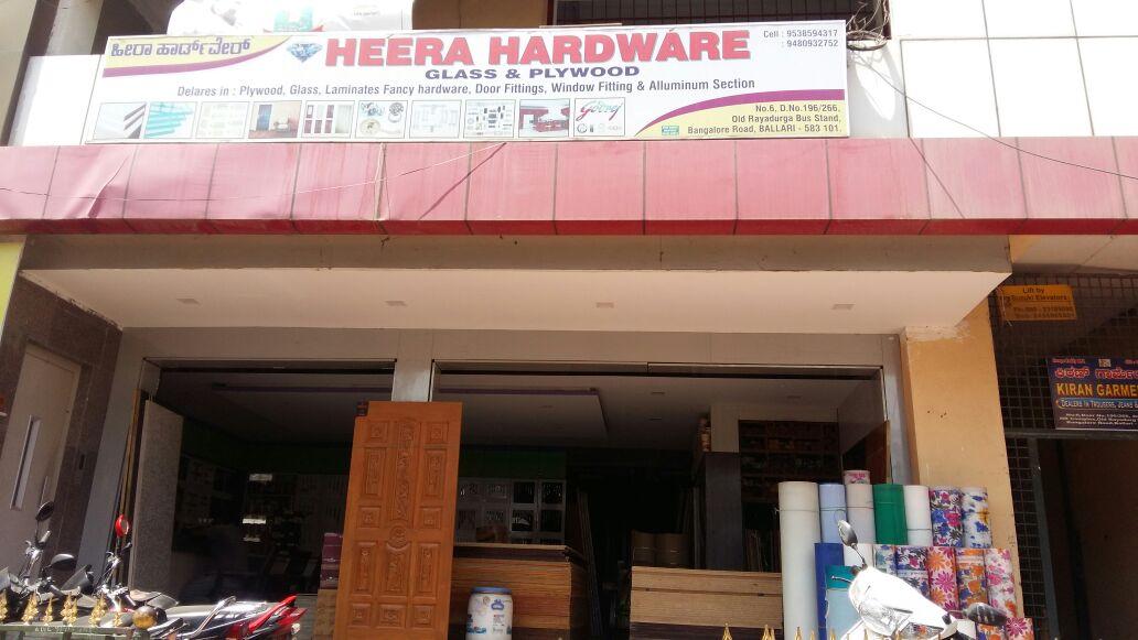 Heera Hardware