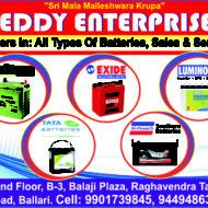 Reddy Enterprises