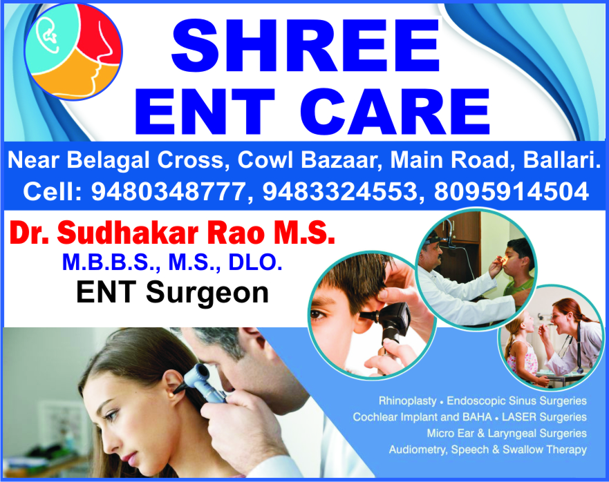 Doctors ENT In Bellary