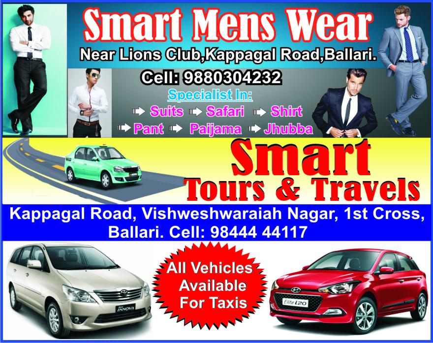 Smart  Tours & Travels