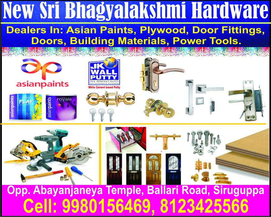 New Sri Bhagyalakshmi Hardware