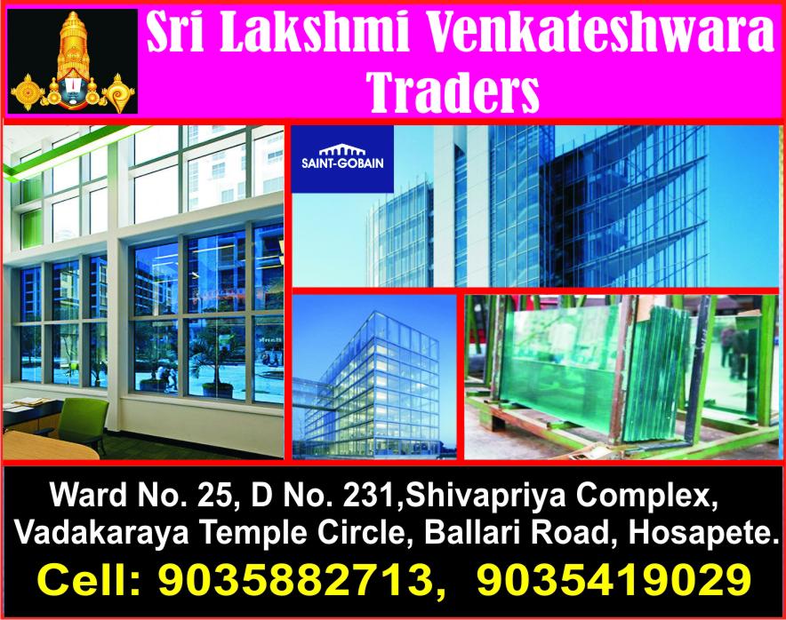 Sri Lakshmi Venkateshwara Traders