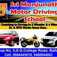 Sri Manjunath Motor Driving School