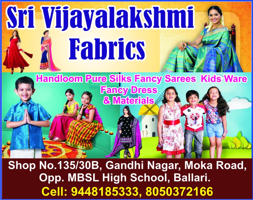 Sri Vijayalakshmi Fabrics