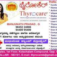 Thyrocare In Bellary