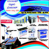Chilnur Power Systems