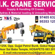 M.K. CRANE SERVICE