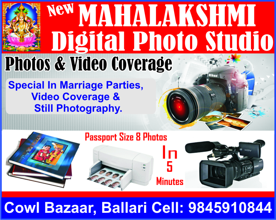 New MAHALAKSHMI  Digital Photo Studio