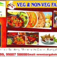 Nisarga AC Family Restaurant