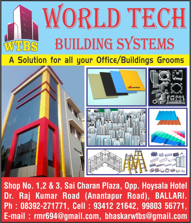WORLD TECH BUILIDING SYSTEMS