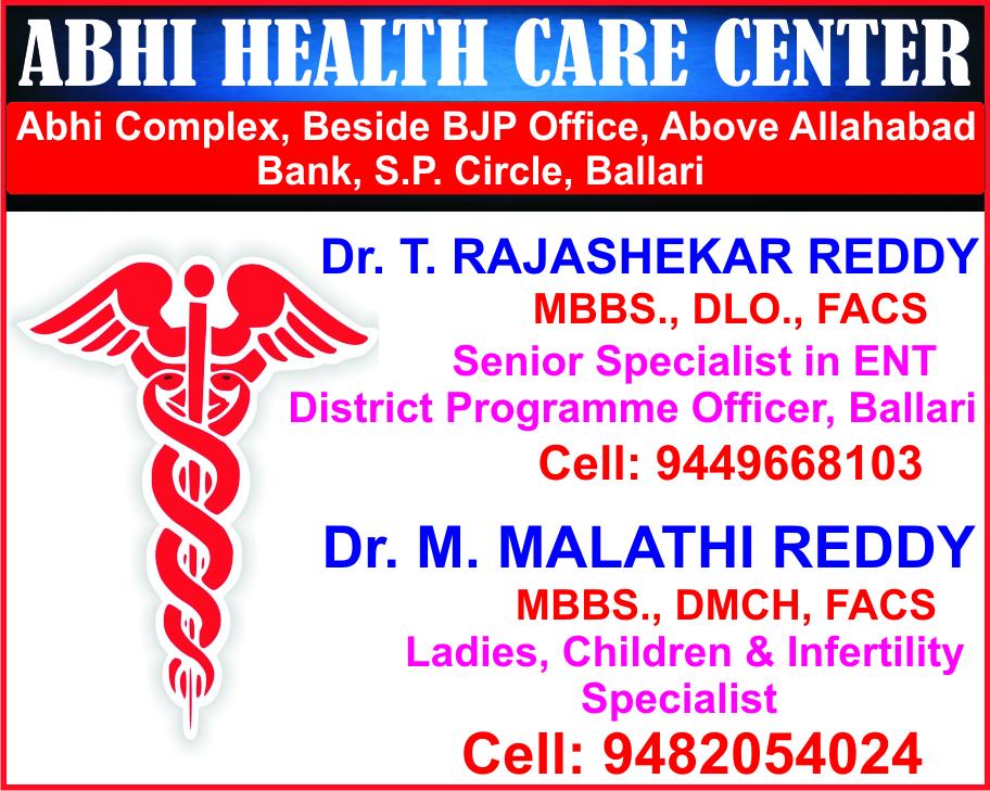 ABHI HEALTH CARE CENTER