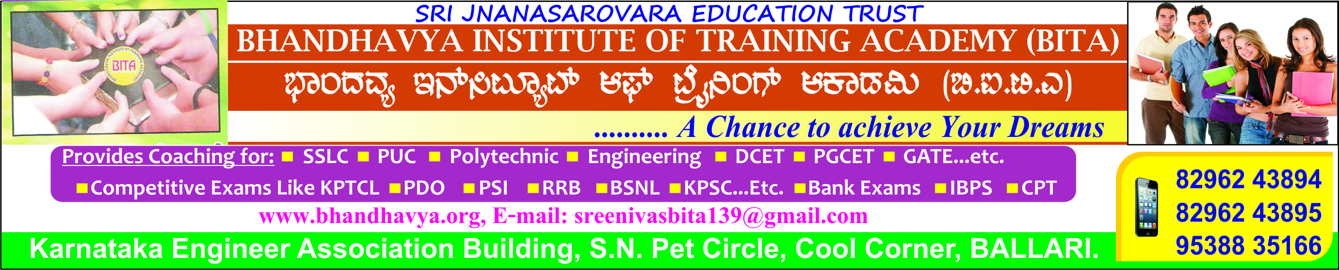 BHANDHAVYA INSTITUTE OF TRAINING ACADEMY (BITA)
