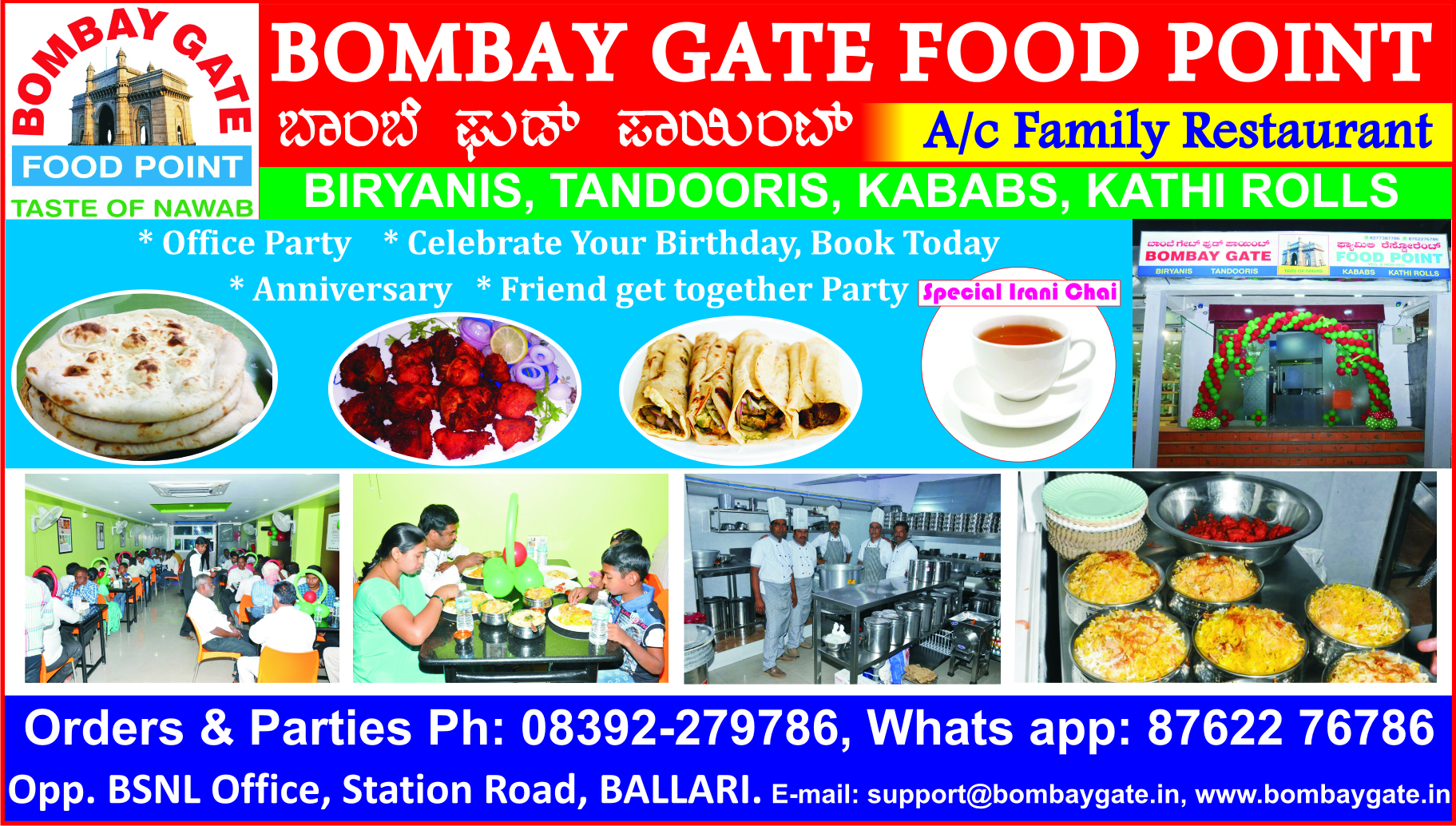 BOMBAY GATE FOOD POINT