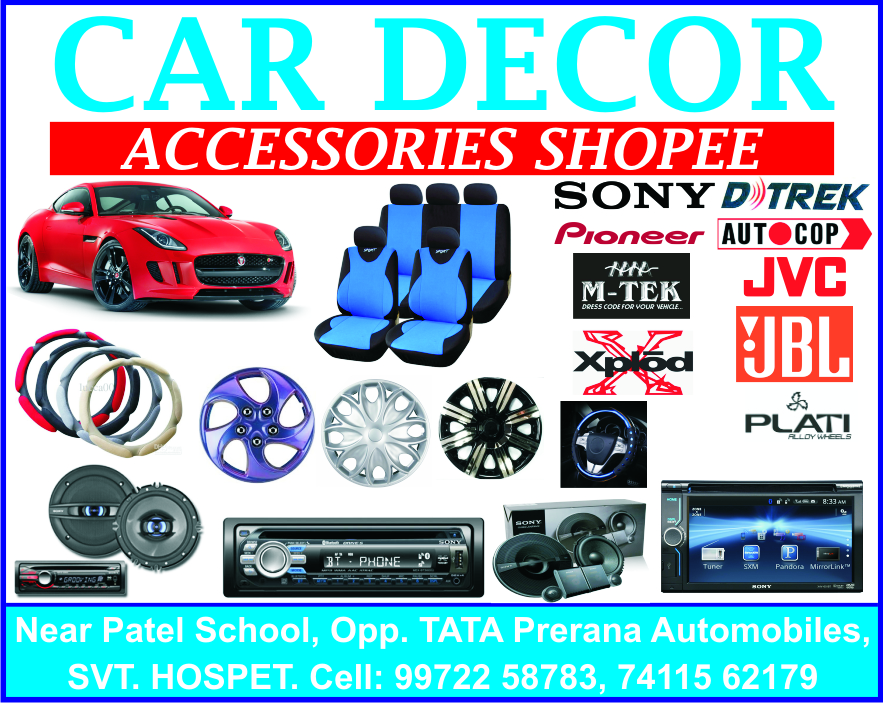 Car Decor Accessories Shopee The Telit Yelow Pages