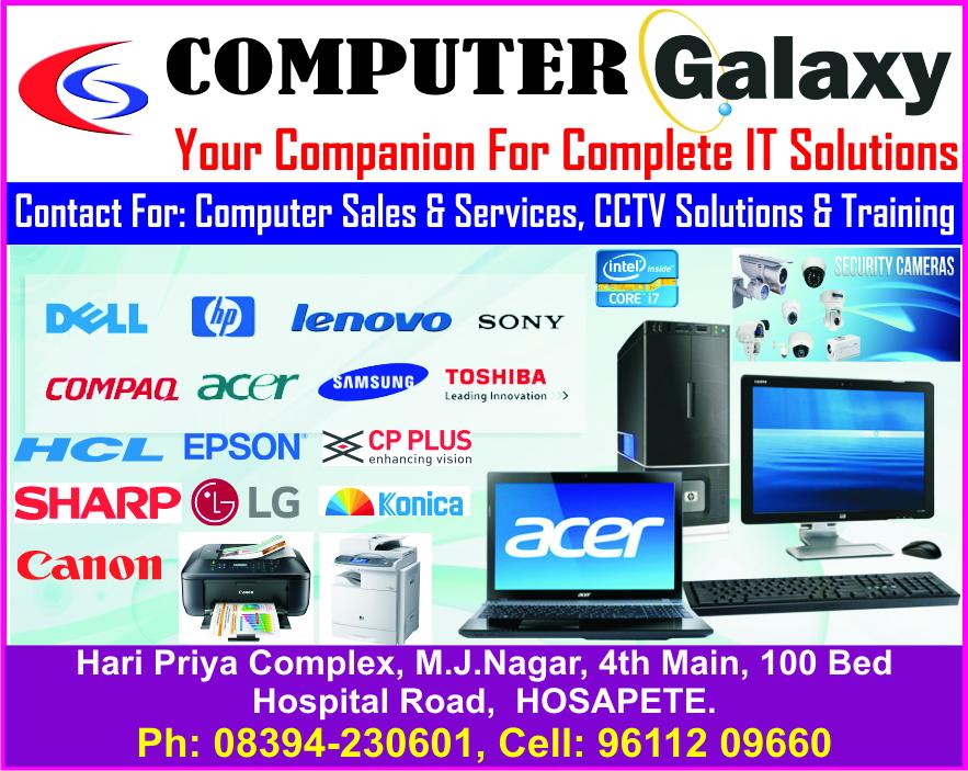 COMPUTER GALAXY