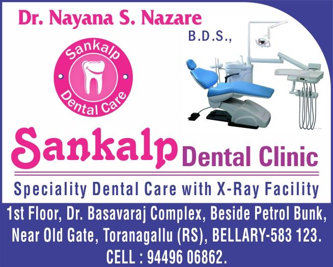 Dentist in Ballari