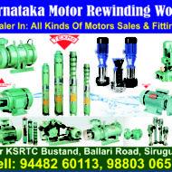 Karnataka Motor Rewinding Works