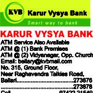 KARUR VYSYA BANK