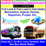 MALANI FREIGHT CARRIERS