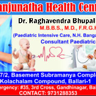 Manjunatha Health Centre