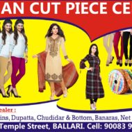 Mohan Cut Piece Centre