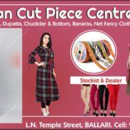 Mohan Cut Piece Centre