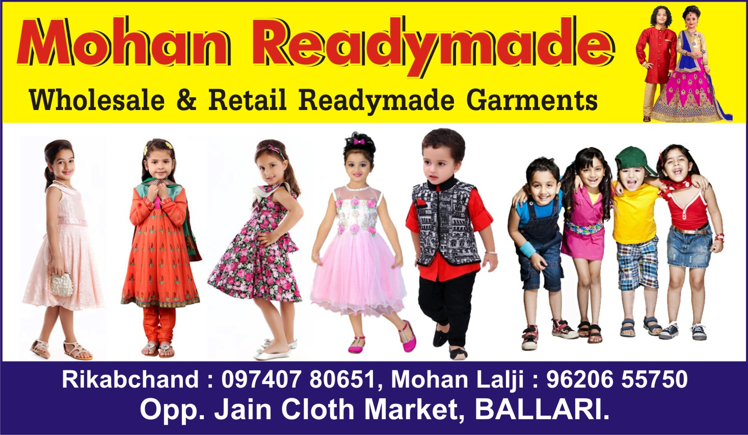 Mohan Readymade