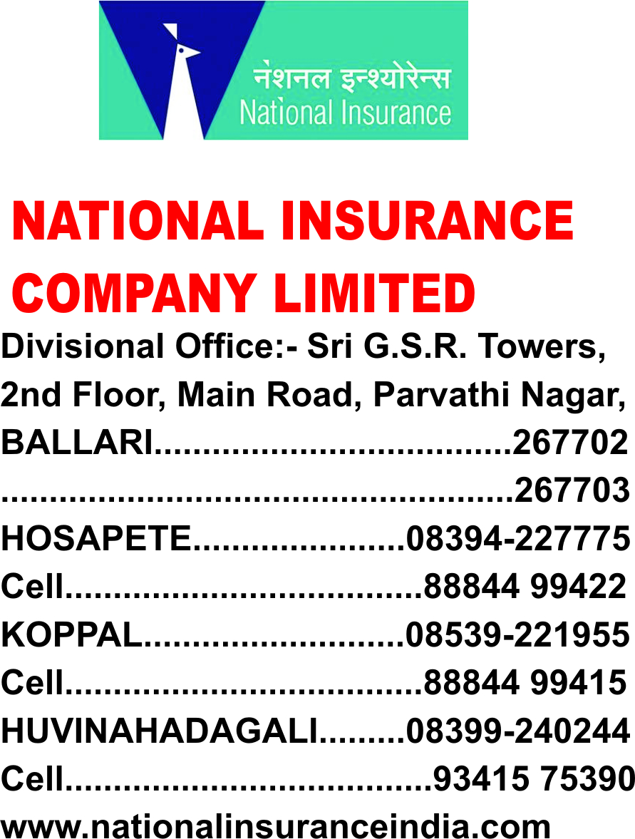 NATIONAL INSURANCE COMPANY LIMITED | The Telit Yelow Pages