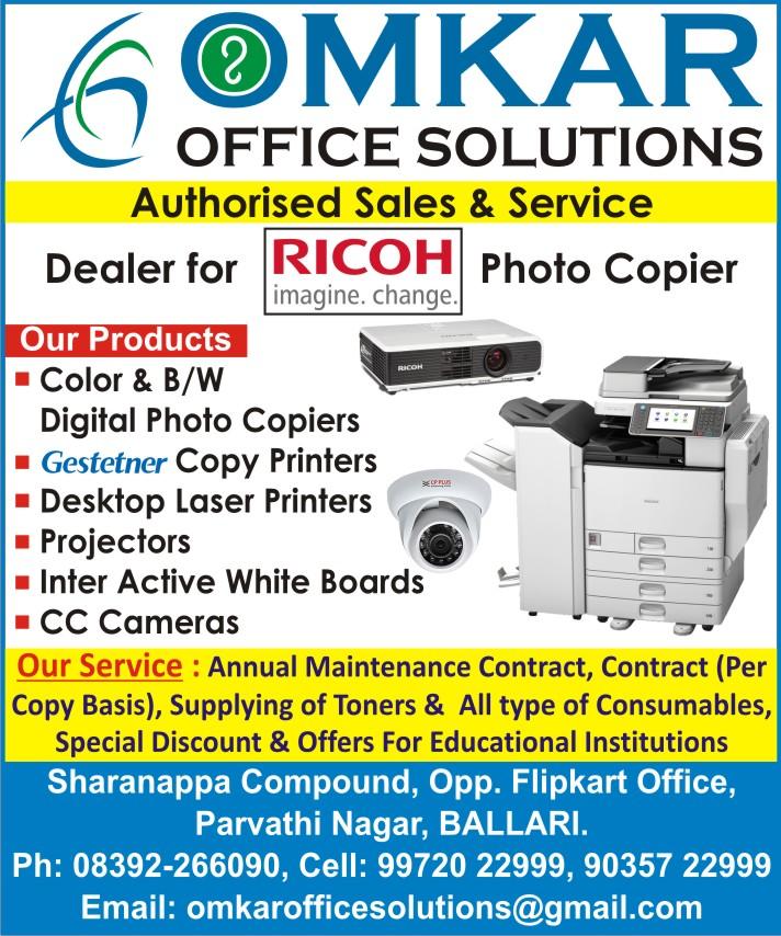 OMKAR OFFICE SOLUTIONS