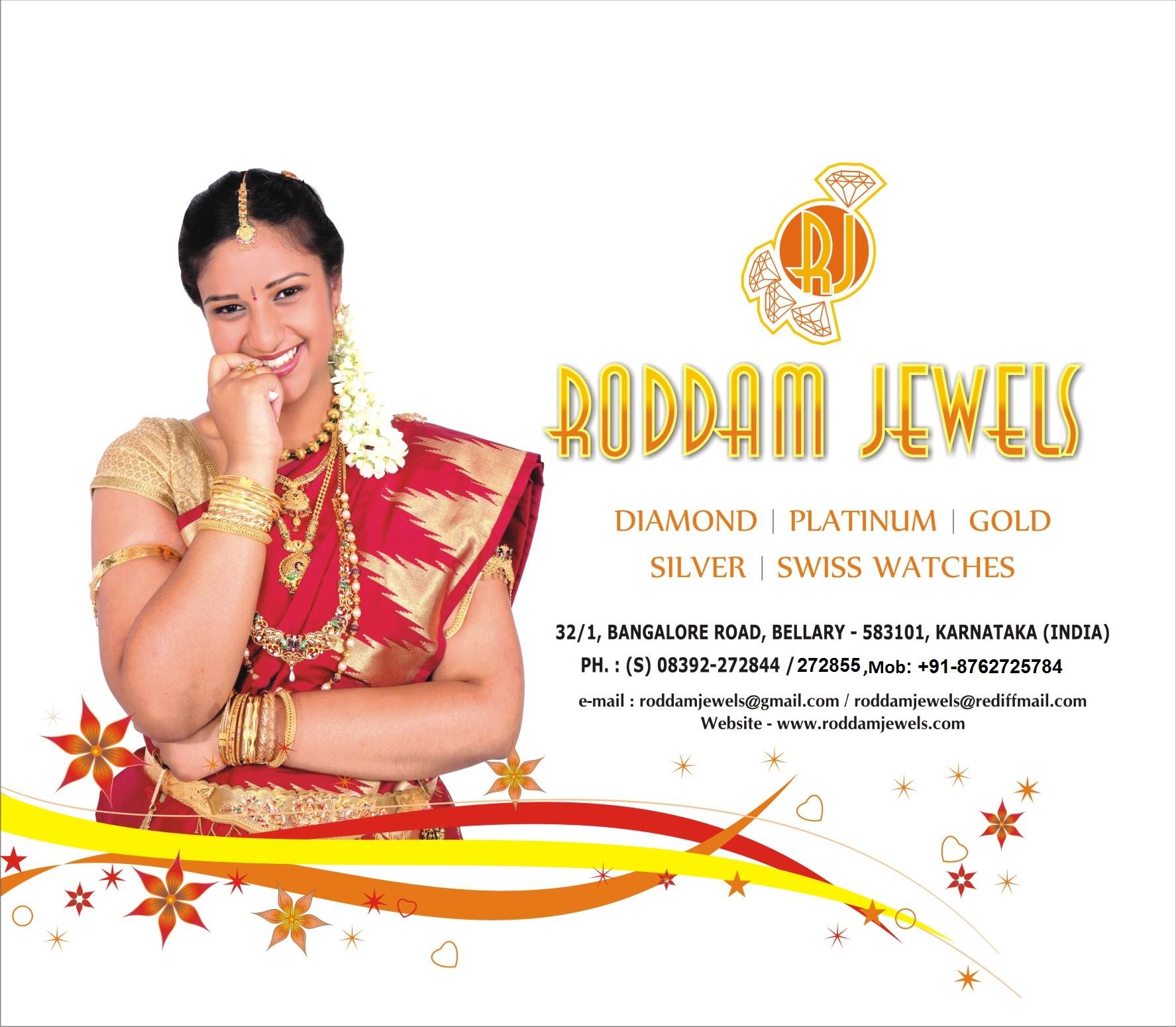 Roddam Jewels