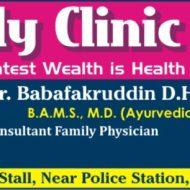 Sagar Poly Clinic