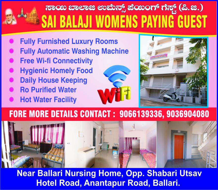 SAI BALAJI WOMENS PAYING GUEST