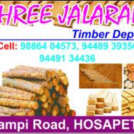 Shree Jalaram Timber Depot