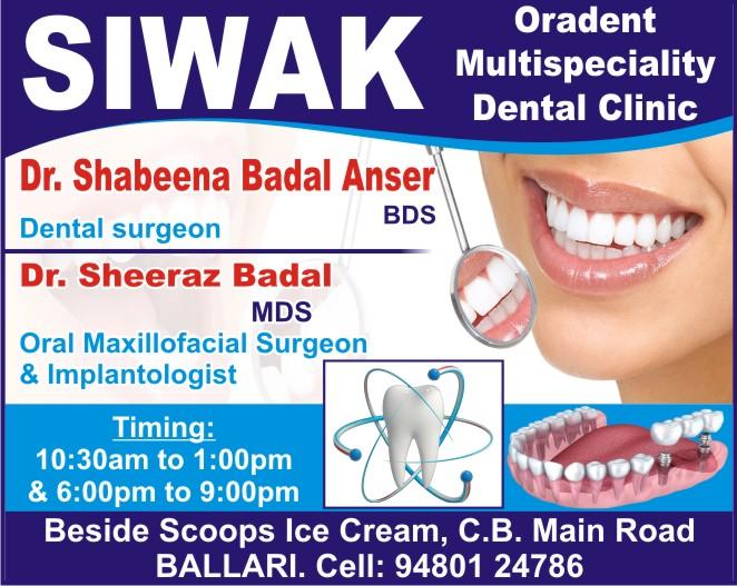 Siwak Oradent Multispeciality Dental Clinic