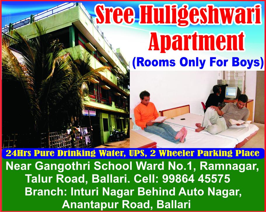 Sree Huligeshwari Apartment