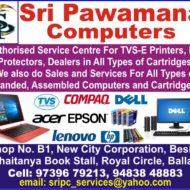 Sri Pawamana Computers
