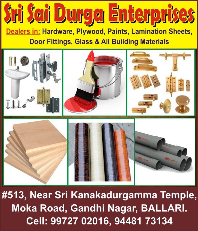 Sri Sai Durga Enterprises