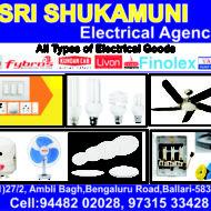 SRI SHUKAMUNI ELECTRICAL AGENCY
