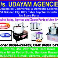 M/s. UDAYAM AGENCIES