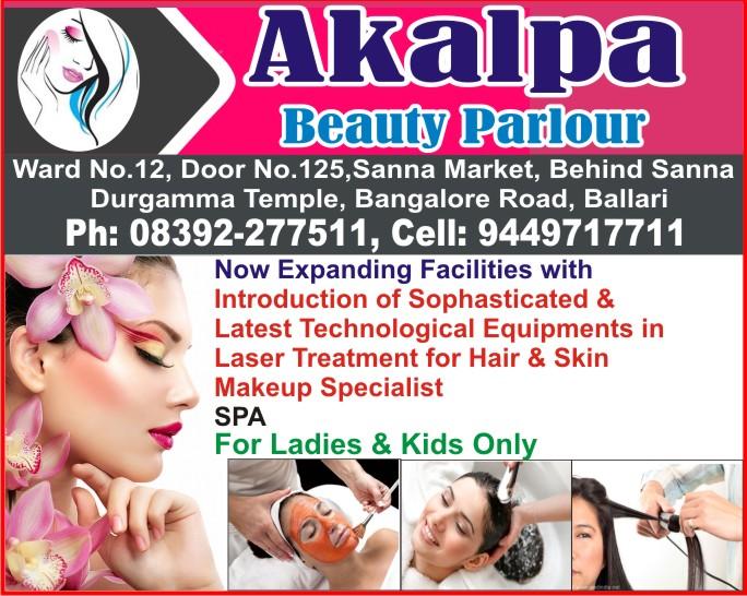 Akalpa Beauty Parlour