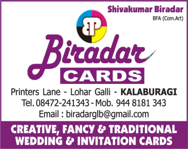 BIRADAR  CARDS