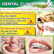 CHAVAN AYURVEDIC  DENTAL CLINIC