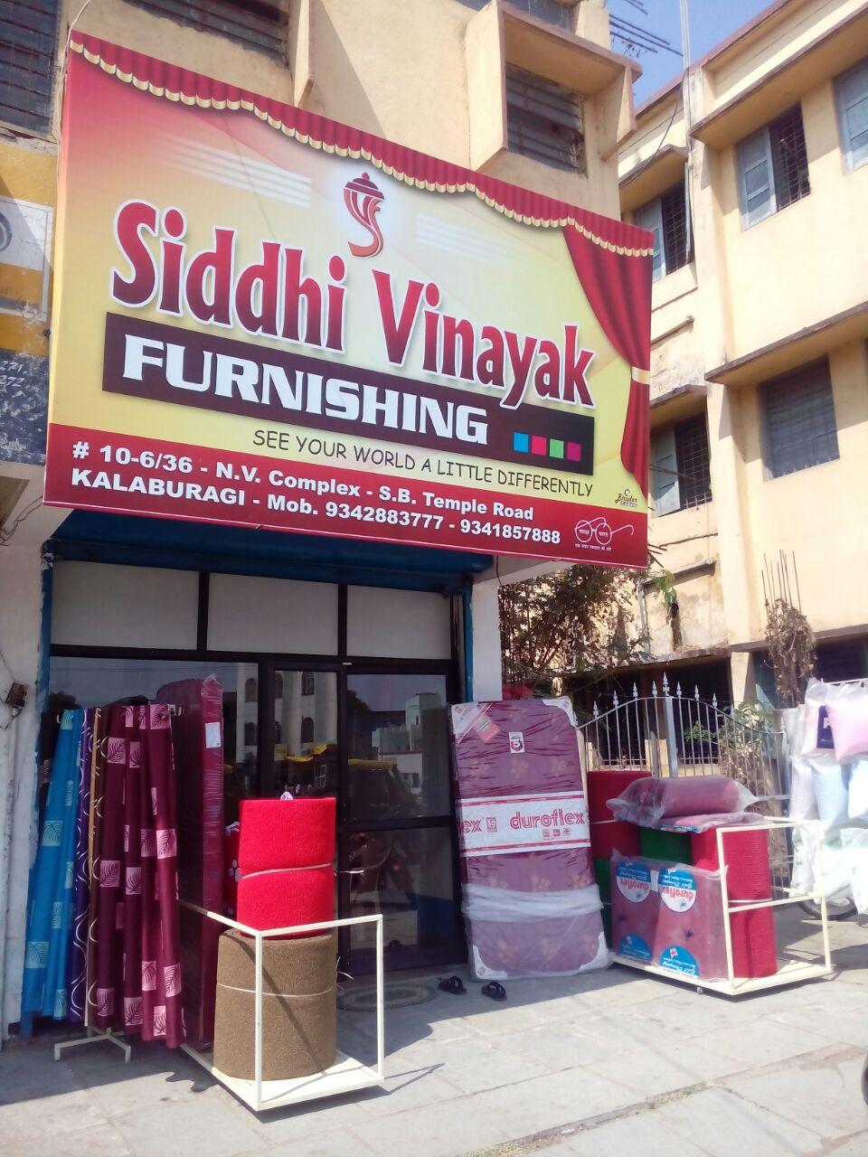 SIDDHI VINAYAK FURNISHING