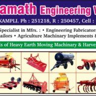 Rahamath Engineering Works