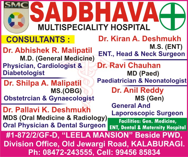 SADBHAVA MULTISPECIALITY HOSPITAL