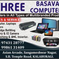 SHREE BASAVA COMPUTERS