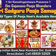 Sri Sadguru Pooja Samagri
