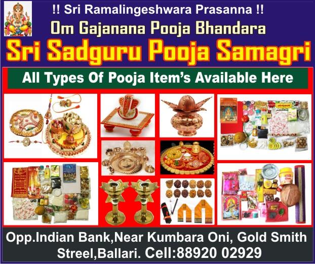 Sri Sadguru Pooja Samagri | The Telit Yelow Pages